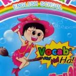 ครูสมศรี Vocab Ha! Ha! Ha!