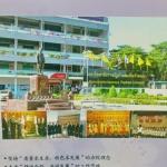 สมุดโน้ตภาษาจีน มหาวิทยาลัยราชภัฏบ้านสมเด็จเจ้าพระยา