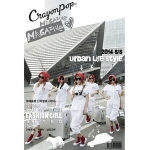 Pre Order /  Crayon Pop - 5th Single Album / Uh-ee