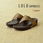 **พร้อมส่ง** FitFlop LULU Superglitz : Copper : Size US 6 / EU 37