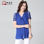 เสื้อชีฟอง คอวี แขนสั้น ไหล่และแขนเสื้อเป็นผ้าลูกไม้ สีน้ำเงิน (3XL)