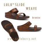 **พร้อมส่ง** รองเท้า FitFlop Lulu Slide Weave : Bronze : Size US 8 / EU 39