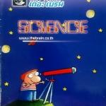 หนังสือกวดวิชา The Brain วิชาวิทยาศาสตร์ ม.1 : สารรอบตัว