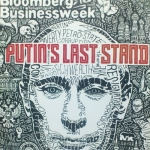 Bloomberg Businessweek : February 13,2012