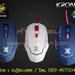 "USB Optical Mouse (มาโคร) ""NUBWO"" (Kronos) X1 Gaming"