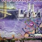 หนังสือกวดวิชา GSC ภาษาอังกฤษ ม.3 เทอมต้น