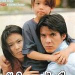 หัวใจและไกปืน (หนุ่ย อำพล+น้ำผึ้ง ณัฐริกา) DVD 3 แผ่นจบ.