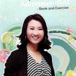 หนังสือครูพี่แนนตะลุยโจทย์ Admission-GAT Book & Exercise
