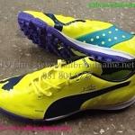 รองเท้าฟุตซอล พูม่า size 39-44