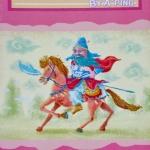 หนังสือกวดวิชา Da'vance วิชาภาษาไทย วรรณคดีไทย คอร์ส ม.6