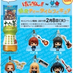 Juuroku Cha K-ON! Choushoku Tea Time Figure Strap