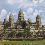 หนังสือกวดวิชาอ.ปิง สังคม คอร์ส ม.6 series 8