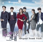 Pre Order /  Drama O.S.T - Man From Star (SBS)