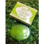 BFC Skincare by Ammie กล่องเขียว BFC Greentea Soap สบู่ชาเขียว ลดสิว หน้าใส 70 กรัม/ก้อน
