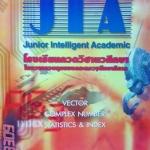 อ.เจี๋ย วิชาคณิตศาสตร์ เรื่อง Vector,Complex Number,Stat & Index
