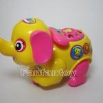 ช้างโทรศัพท์ สีเหลือง