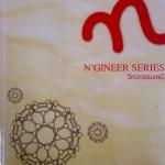 หนังสือกวดวิชา On Demand N'Gineer Series : วิชา ความถนัดทางวิศวกรรม เล่ม 5 พร้อมเฉลย