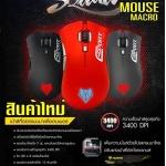 "USB Optical Mouse (มาโคร) ""NUBWO"" (Souad) (NM-40) Gaming"