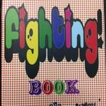 """Fighting book คู่มือ """"สู้"""" ข้อสอบสังคมศึกษาของครูป๊อป"""