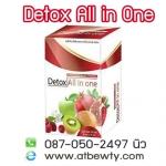 Detox All in One ดีท๊อกซ์ ออล อิน วัน ดีท๊อกซ์เพื่อสุขภาพที่ดี ขับไขมันออกจากร่างกาย ผิวพรรณสดใส