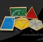TY-5521 กล่องสามเหลี่ยมสร้างสรรค์ กล่องที่1-5
