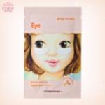 Preorder ETUDE Collagen Eye Patch 1000won แผ่นมาร์คเฉพาะจุด ใช้มาร์คบริเวณใต้ดวงตาทั้งสองข้าง
