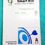►Smart Bio◄ BIO P102 ครูพี่อร โค้งสุดท้าย ชีวะ ม.ต้น