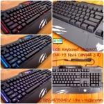 "USB Keyboard ""NUBWO"" (NK-11) Black (ปรับไฟได้ 3 สี)"