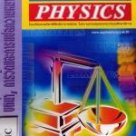 หนังสือกวดวิชา Applied Physics Basic บทนำ,การวัดและการแปลความหมายข้อมูล