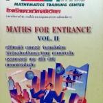 หนังสือกวดวิชา อ.สมัย Math For Entrance Vol.2 พร้อมเฉลยและวิธีทำอย่างละเอียด