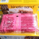 kinetic sand สีชมพู