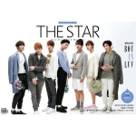 Pre Order / (Book) The Star : March (2015) (BTS)