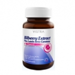 Bilberry Extract Plus Lutein Beta-Carotene 30 แคปซูล