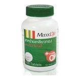 สาหร่ายเกลียวทองผสมวิตามินซี MaxxLife 100 เม็ด  เป็นสารอาหารที่ให้พลังงานโปรตีนช่วยทำให้ร่างกายเจริญเติบโต