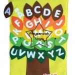 Pro-02-04-16(SKK-41) Wall bag ชุดต้นไม้เรียน ABC