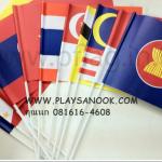 PF-003 ธงกระดาษอาเซียน