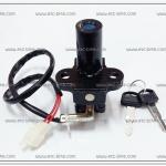 สวิทย์กุญแจ NSR-R (2 สาย)