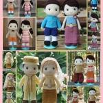 หนังสือแพทเทิร์นตุ๊กตาถัก คู่แต่งงานชุดไทย (ปกแข็ง)