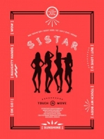Pre Order /  Sistar - 2nd Mini Album / Touch & Move (Random Photo Card + First Limited Edition Poster + Poster Case Free)
