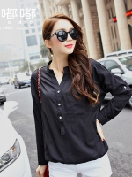 เสื้อทีเชิ้ตแขนยาวไซส์ใหญ่สไตล์เกาหลี สีดำ (F,2XL,3XL)