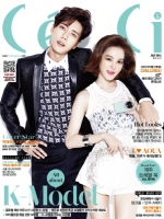 Pre Order /  [Book] CECI Another Choice : July [2014]