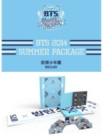 Pre Order /  BTS 2014 Summer Package (BTS 1st 2013 Memorial Photobook + BTS Official Slogan (Summer Ver.) + Pin Button Set + Photo Card)