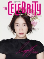 Pre Order / [Book] The Celebrity - July [2014] (EXO/Key(SHINee)/Han Sun Hwa(Secret))