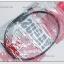 สายไมล์ DIO, DIO-ZX thumbnail 2