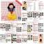 แพทเทิร์นตุ๊กตาถักสโนวไวท์ (Amigurumi Snow White Pattern) thumbnail 2