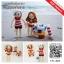 แพทเทิร์นตุ๊กตาถักหนุ่มสาวชายหาด thumbnail 1
