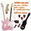 กีตาร์ไฟฟ้า Squier Bullet Stratocaster สีชมพู พร้อมกระเป๋า+เครื่องตั้งสาย+สายแจ๊ค+สายสะพาย+ปิ๊ค+กล่องเก็บปิ๊ค+คันโยก+ประแจ+จัดส่งฟรี thumbnail 1