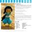 แพทเทิร์นตุ๊กตาถักเจ้าหญิงจัสมิน (Amigurumi Jasmine Pattern) thumbnail 5