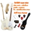 กีตาร์ไฟฟ้า Squier Bullet Stratocaster สีซันขาว พร้อมกระเป๋า+เครื่องตั้งสาย+สายแจ๊ค+สายสะพาย+ปิ๊ค+กล่องเก็บปิ๊ค+คันโยก+ประแจ+จัดส่งฟรี thumbnail 1