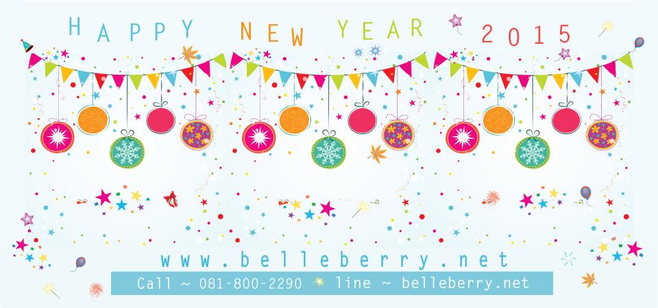 belleberry